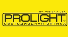 Скидки на  Prolight и Starled