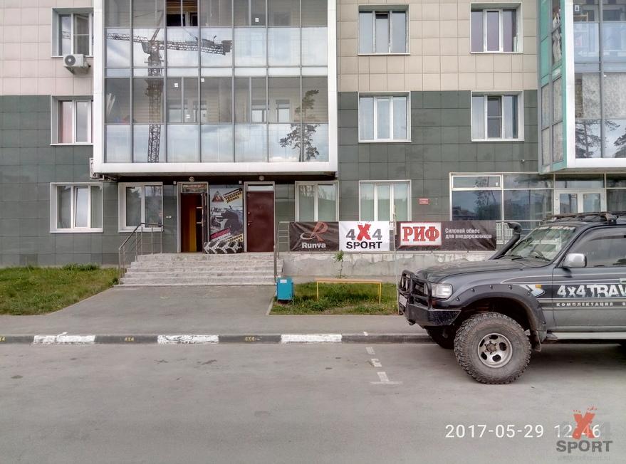 магазин новосиб