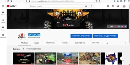 Новый адрес нашего ютуб-канала
