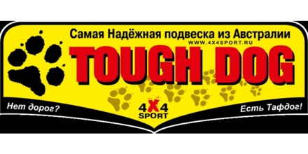 Уроки  TOUGH DOG