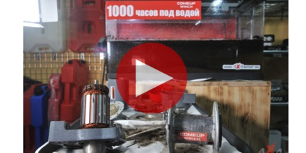 Аудит герметичности ATV лебедок COMEUP. Видео