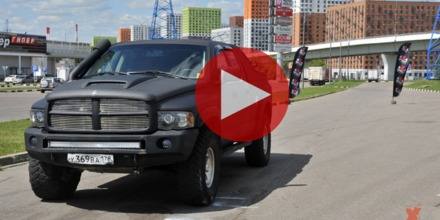 Тест тормозных шлангов HEL на Dodge Ram, Ходос Авто. Видео
